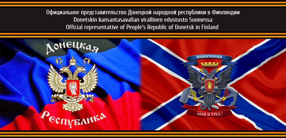 Novorossia Embassy in EU