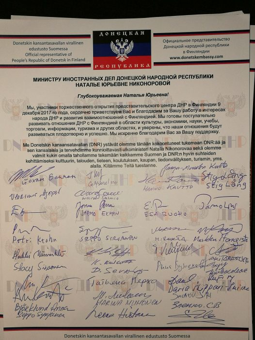 Donetsk People's Republic Representative Center opened in Helsinki - Finland supports non-recognized states